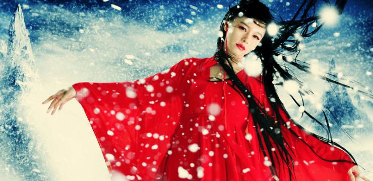 Oriental Adventures – Wu Jen