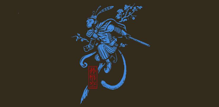 Oriental Adventures – Vanara